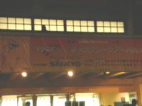 Budokan_ent_1024