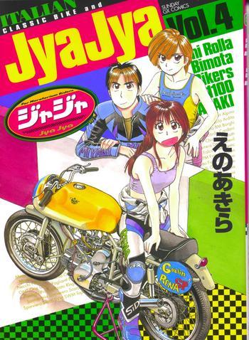 jyajya_04.jpg